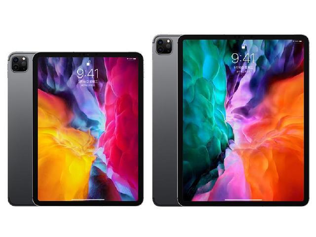 蘋果iPad Pro 2020新版平板開賣 電信資費方案整理