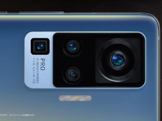 vivo X50系列手機6月發表 X50 Pro加入微雲台提升防手震
