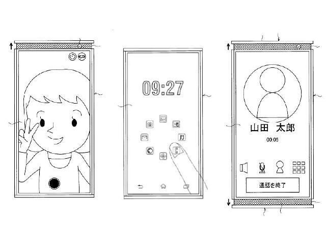 Sony新手機設計專利 上下雙升降模組隱藏鏡頭與揚聲器
