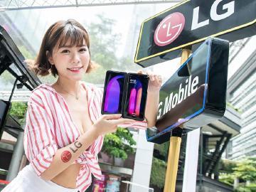 LG 5G手機V60 ThinQ價格破3萬 6/1中華電信獨賣