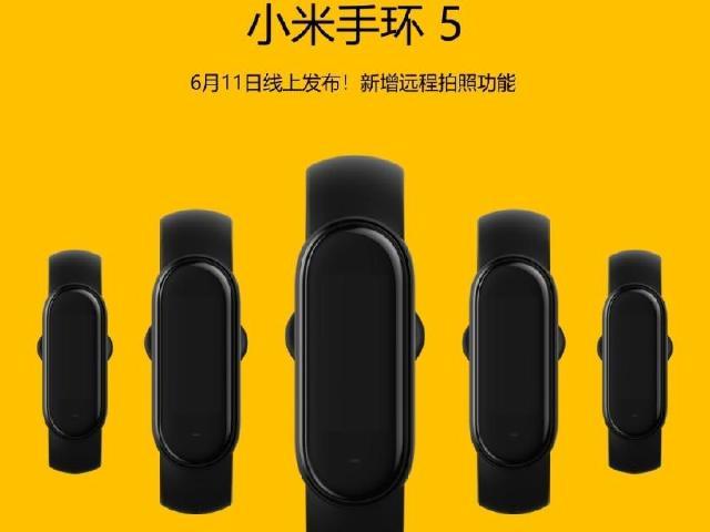 小米手環5代外型疑曝光!米粒延續前代圓潤設計