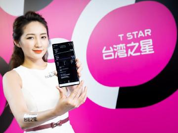 台灣之星祭出5G資費第一彈 7月底前699上網吃到飽