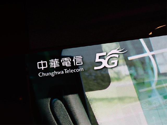 中華電信推振興好時機專案優惠 5G手機月月抽5支