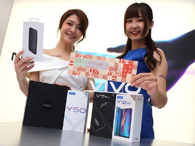 vivo智慧體驗店進駐台北三創 7/25開幕指定手機加1元再送1台