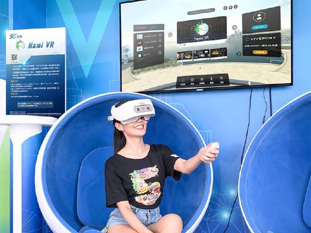 中華電信與HTC打造5G娛樂體驗 Viveport平台整合Hami服務