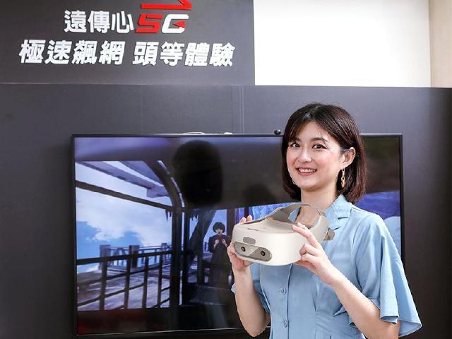 遠傳與HTC展開5G VR合作 friDay影音可於Viveport下載