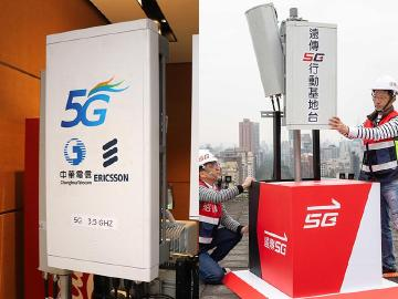 Speedtest公布最新行動網路調查!中華、遠傳網速與滿意度列前二