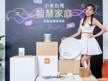 小米鎖定AIoT智慧家庭市場 小愛音箱Art與米家吸頂燈450等新品齊推