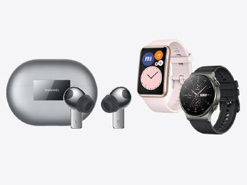 華為WATCH FIT、GT 2 Pro與FreeBuds Pro穿戴新品 10月上市