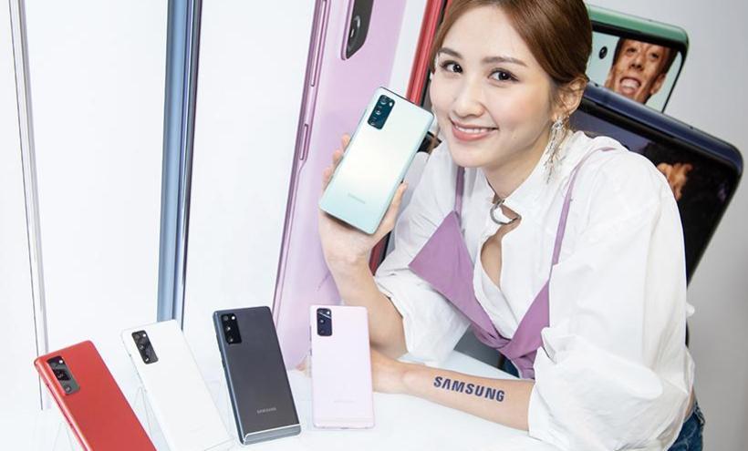 三星Galaxy S20 FE資費方案公布 5大電信同步販售