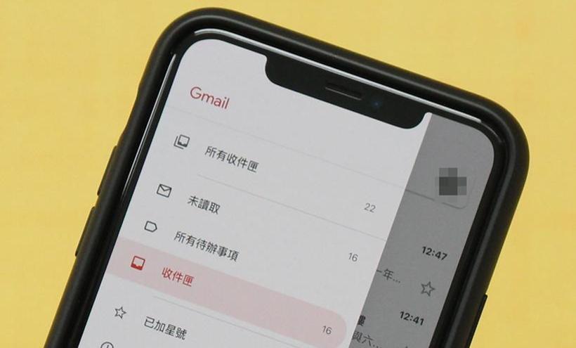 如何在iOS 14將iPhone預設信箱改為「Gmail」