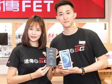 電信商信義商圈拚場 6.1吋iPhone 12與12 Pro台灣正式上市