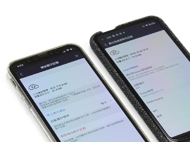 LINE聊天記錄備份教學!iPhone、Android操作圖解