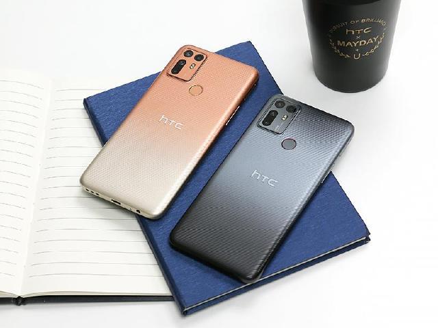 漸層斜紋設計 HTC Desire 20+中階手機開箱跑分實測