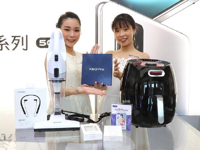 vivo台中體驗店慶開幕 11月底前買X50 Pro再享萬元好禮