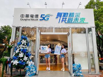 迎接聖誕節!中華電信多款5G手機祭出加碼好禮