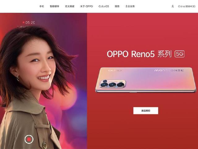 OPPO Reno5系列5G手機周冬雨等人代言 12/10中國發表