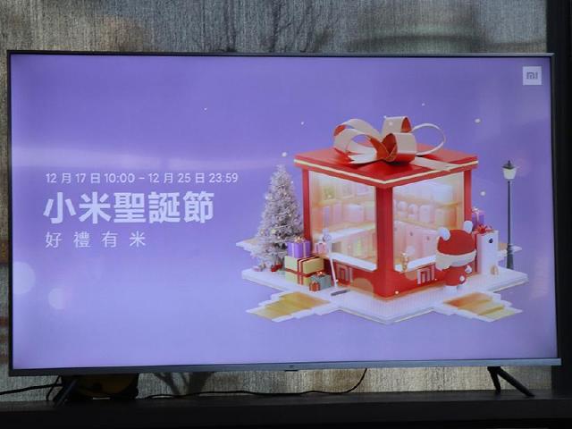小米聖誕節活動12/17開跑 祭出滿額贈、直降優惠與加價購等好康