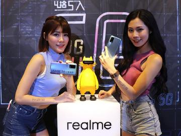 realme X7 Pro與7 5G手機發表 1月限量開賣10組潮玩公仔