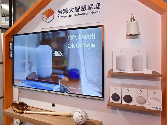 台灣大哥大打造智慧家庭生態系 推出跨裝置專用APP