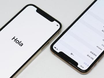 iPhone 13可能繼續用瀏海螢幕 2021年版SE傳4月發表