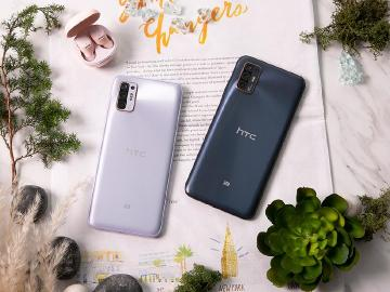 HTC發表中階手機Desire 21 pro 5G 單機價格1萬3有找