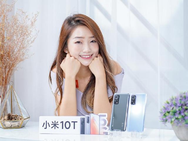 小米10T Pro 5G旗艦手機確定2/5上市 1/29開放預購
