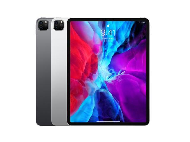 蘋果春季發表會傳3月登場 iPad Pro與AirTags可能亮相