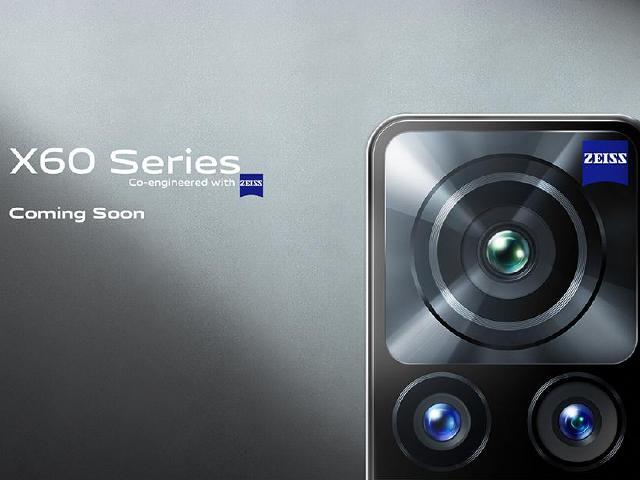 蔡司加持!vivo X60與X60 Pro確定上市 3月底台灣發表