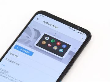 Google車載系統優化!Android Auto改善第三方服務體驗