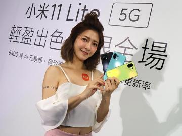 價格萬元有找!小米11 Lite 5G超輕薄手機亮眼登台
