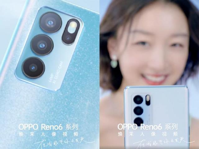 OPPO Reno6系列手機展開預熱宣傳 5月底中國發表