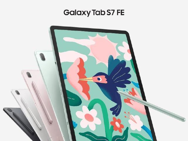 三星發表Tab S7 FE與Tab A7 Lite 台灣官網透露會開賣