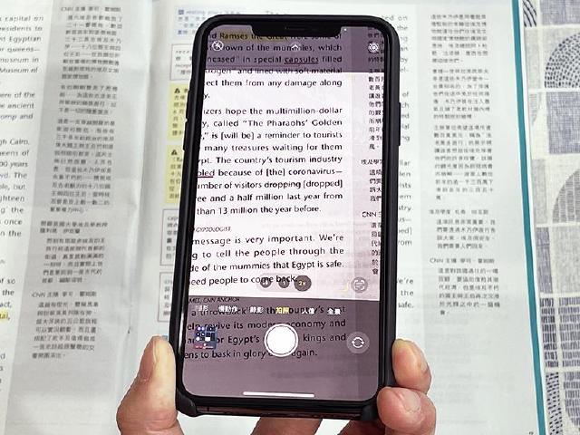 iOS 15原況文字辨識功能實測 iPhone內建相機就可用