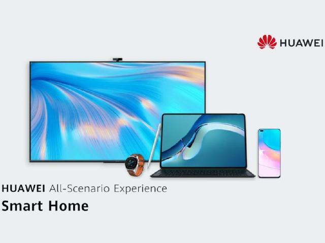 華為新品打造全場景體驗 MatePad 11與Pro系列平板發表