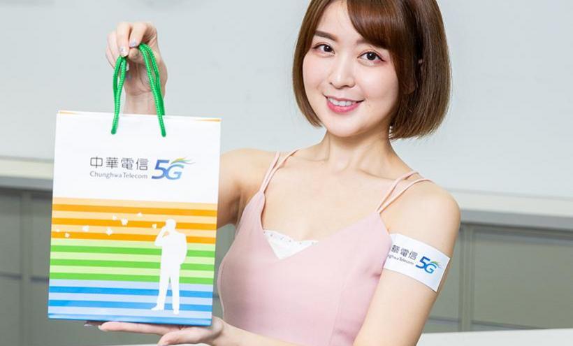 中華電信推1+1防疫輕鬆購 5G手機搭配家電只要0元