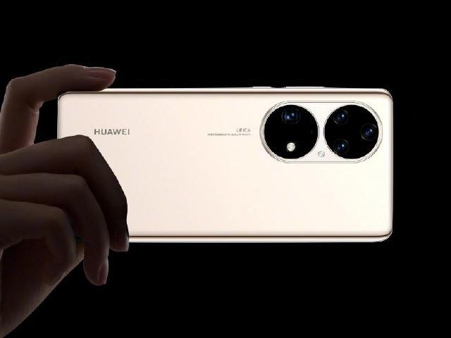 沒有5G只有4G 華為攜手徠卡發表P50系列旗艦手機