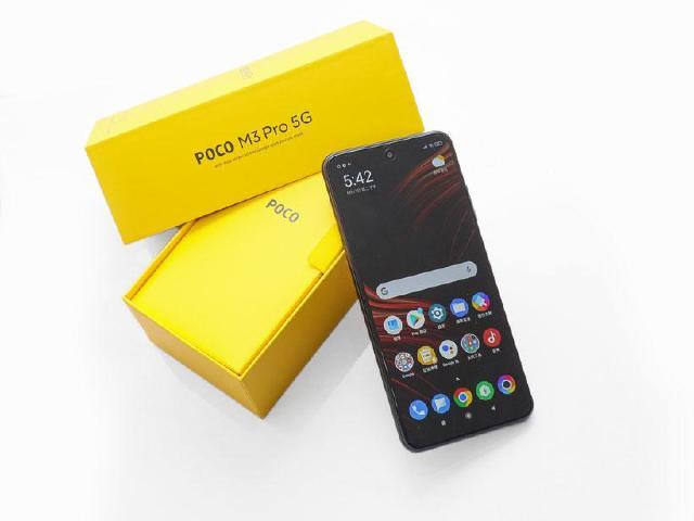 超低價5G手機 POCO M3 Pro 5G開箱跑分實測