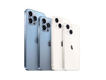 五大電信齊推iPhone 13全系列 5G資費方案整理