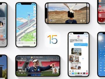 蘋果開放iOS 15、iPadOS 15與watchOS 8系統升級