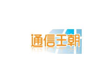 通信王朝- 中壢旗艦店