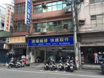 振江通訊手機現場維修