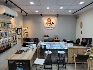 艾頑手機通訊