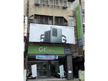 亞太電信-鳳山青年特約服務中心