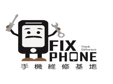 手機維修基地