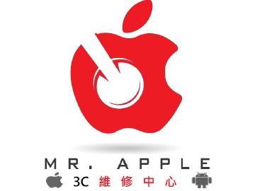 MR.Apple維修中心新莊店