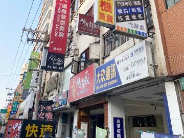 大玖通訊行北屯昌平店