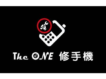 The ONE職人修手機(潭子膜爾店)