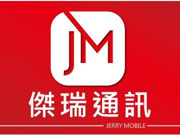 傑瑞通訊-楊梅環東店