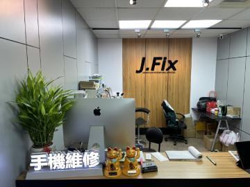 J-Fix維修